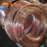 优质C1020紫铜线 高纯紫铜线用途