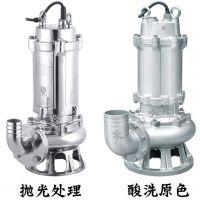 不锈钢WQD10-10-0.75潜污泵批发