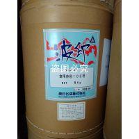 日本原装进口胭脂红色素(青岛现货)CAS2611-82-7_CI16255_E124食用赤色102号