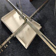 广东德普龙吸音铝合金扣板定制厂家销售