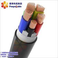 YJV电缆认证|广州YJV电缆|番电