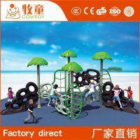 广州牧童淘气堡儿童乐园户外儿童拓展训练器材攀爬滑梯组合绳网定制