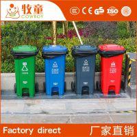 厂家直销户外通用塑料垃圾桶大号 大型环卫带轮垃圾桶定制