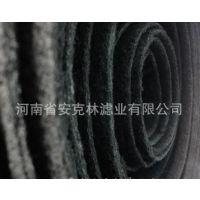 安克林厂家大量供应 活性炭过滤棉 有效去除异味 活性炭过滤器