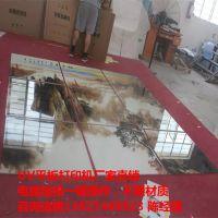 漳州厂家出售玻璃装饰背景墙3D打印机