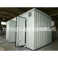 预制舱定制 电力集装箱预制舱 高压设备预制舱高强度质量