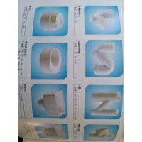 """萧山管业PVC水管""""萧通""""UPVC水管及管件XS16-XS50"""