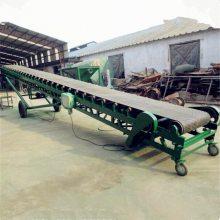 槽型皮带输送机 兴运散粮装车用可移动输送机 支持定做