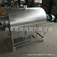 山东厂家销售生产燃煤炒货机 电加热五香花生米炒料机