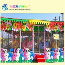 经营儿童游乐设备喷球车24人外观新型的公园游乐设备