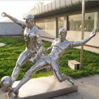 黑龙江省不锈钢景观雕塑价格/不锈钢景观雕塑厂家