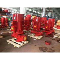 消防泵30kw XBD8.0/20-HY 30KW 武汉消防泵不阻塞
