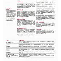 深圳金牌代理大量供应迈克菲杀毒软件