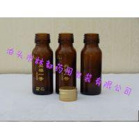 山东林都供应20毫升棕色药瓶