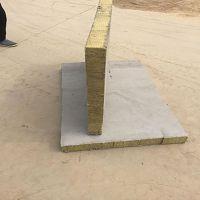 唐山插丝岩棉板厂家 外墙专用