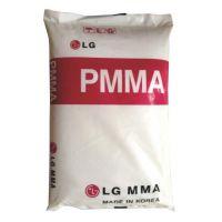 低价供应PMMA 韩国LG HI532S 工程塑料