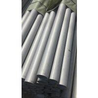 无锡SUS304L不锈钢白管 S30403无缝装饰管 STS304L食品级光亮管价格