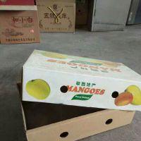 供兰州有机蔬菜包装箱和甘肃有机蔬菜纸盒
