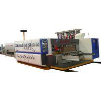 纸箱生产线 全自动印刷粘箱打包一体机 下折粘箱联动线 固体纸箱包装 HUAYU华宇
