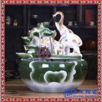 陶瓷过滤喷水鱼缸家用创意陶瓷喷泉风水轮鱼缸加湿器流水客厅摆件