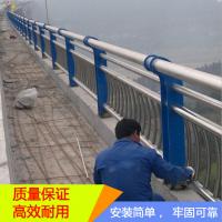 厂家直销桥梁护栏 户外护栏 不锈钢复合护栏 河涌护栏 河道护栏