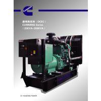 50KW 康明斯发电机 型号HDC65 4BTA3.9-G2 华动牌 90A