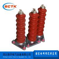泰开电气35KV户外避雷器HY5WX-51/134氧化锌避雷器价格