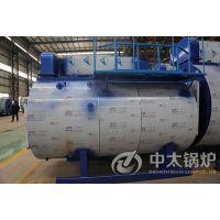 供应 DZL卧式锅炉 5吨生物质自动链条蒸汽锅炉