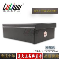 通天王 5V50A(250W)炭黑色户外防雨招牌门头发光字开关电源