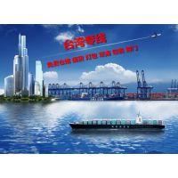 上海义乌集运到台湾专线物流国际快递DHL/UPS/FEDEX/TNT到日本EMS