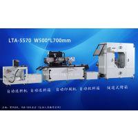 厂家供应菱铁5060卷对卷丝网印刷机