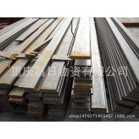 重庆热镀锌护栏扁钢 25*4钢条价格槽钢  不锈钢扁钢304厂家