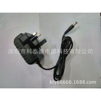 厂家直销 天猫淘宝特供 5V2A 电源适配器 平板电脑充电器