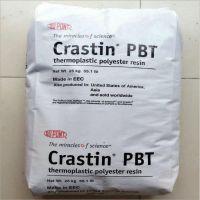 PBT美国杜邦5213 阻燃级,电绝缘,耐热老化,增韧级,耐高温 增强级