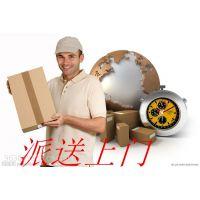 泰国专线双清包税到门货代物流空运海运双清到门认准思淇国际泰国专线