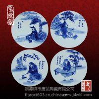 家具镶嵌瓷片-景德镇陶瓷青花家具镶嵌瓷片