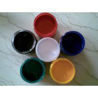 """清徐县""""金莱品牌""""UV涂料色浆、环氧树脂色浆、质量好稳定"""