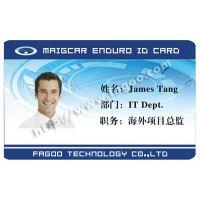 供应临时身份证打印机