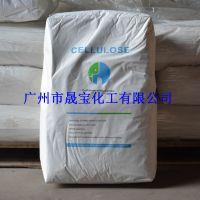 绿盈 羟乙基纤维素HEC高效纤维素增稠剂优级品
