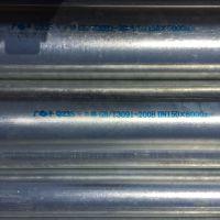 云南DN20薄壁6分云达牌昆明市热镀锌钢管26.8mmx2.75x6000