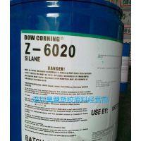 供应道康宁偶联剂 Z-6020硅烷偶联剂增加有机材料对无机底材的粘接力