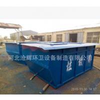 河北沧辉厂家直销 勾臂式垃圾箱 自卸式3立方户外垃圾箱