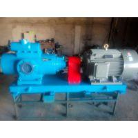 厂家直销 SNH2200-46 三螺杆泵 安徽永骏泵阀 三螺杆泵厂家