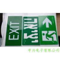 消防指示牌导光板,应急灯导光板,EXIT三合一导光板,