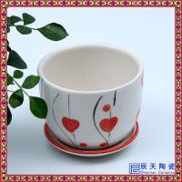 景德镇陶瓷花盆 白瓷花盆花钵带托盘 花草多肉盆栽