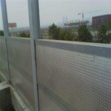 学校区吸音板 住宅区隔音屏 市区声屏障