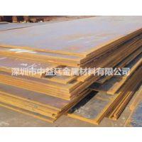 美国AISI 4140钢号现货供应4140合结钢薄板