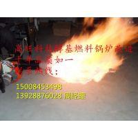 四川省环保油燃烧器高热值 用于工业工厂锅炉燃烧机