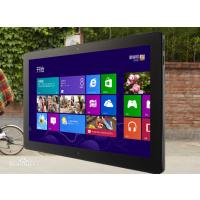 广东供应:正版windows8专业版 低价