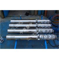 中蓝新一代大流量高扬程不锈钢潜水泵